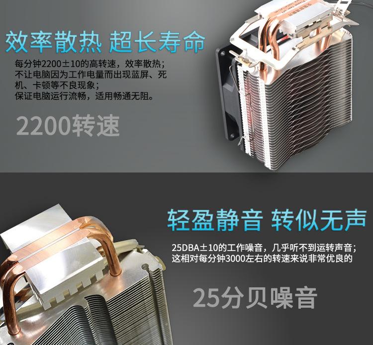 图2散热器T010