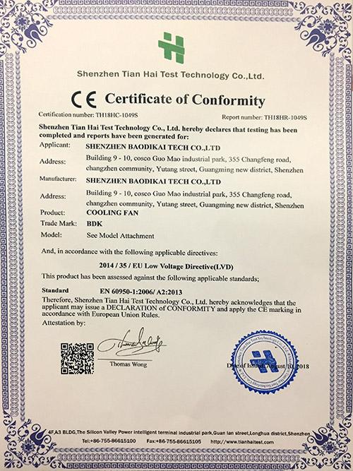 宝迪凯CE认证合格证书