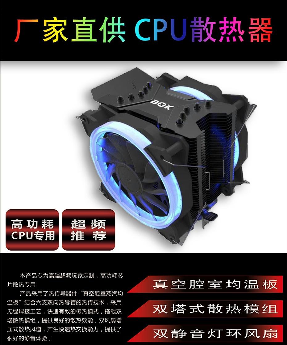 电脑热管散热器