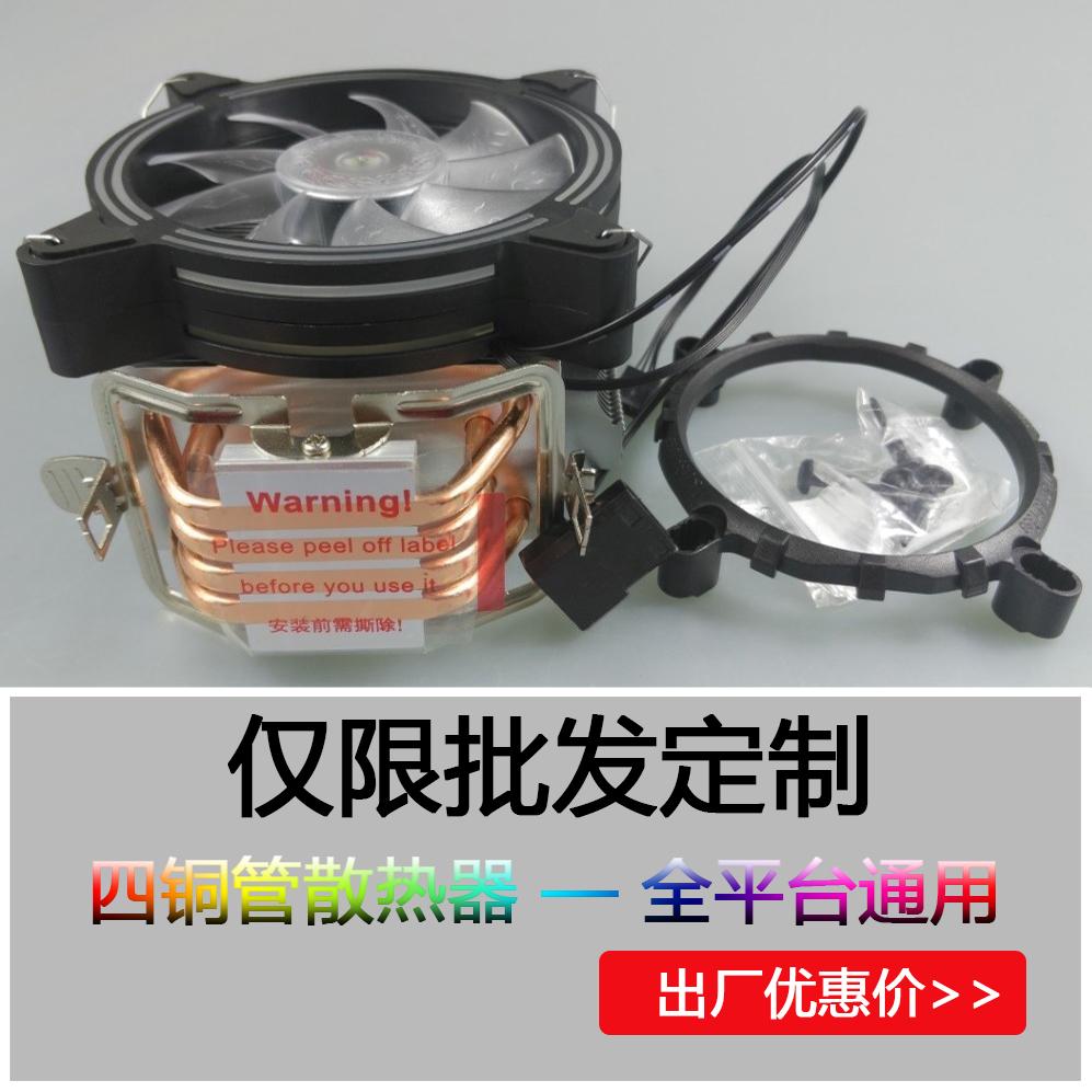 AVC散热器